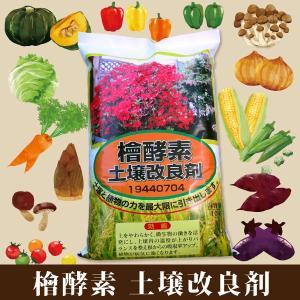 檜酵素 土壌改良剤 5リットル お米,野菜,園芸などにお使いください。|kashimanokouso
