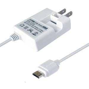 海外でも使える!AC充電器2.4A コード長2m ホワイト【microUSB】(AC003)|kashimura
