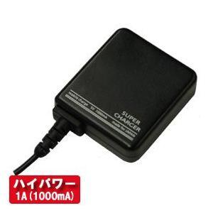 海外でも使える!AC充電器1A【microUSB】(AJ346)|kashimura