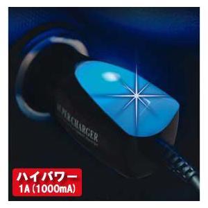 DC充電器 1A ブルーLED【microUSB】(AJ-355) kashimura