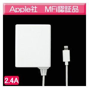 海外でも使える!AC充電器2.4A【Lightning】(AJ-383)|kashimura