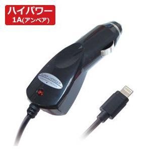 iPhone6s/6sPlus対応!DC充電器 1A ブラック【Lightning】 (AJ-446) kashimura