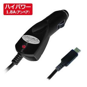 DCチャージャー 1.8A 【microUSB】(AJ-451) kashimura