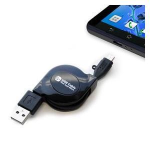 USB充電ケーブル リール式 1.8A【microUSB】(AJ-452)|kashimura