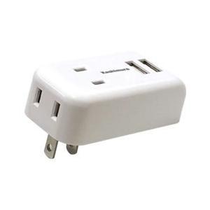 AC充電器 1A USB2ポート 2コンセント(AJ-469)|kashimura