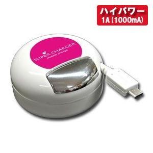 海外でも使える!AC充電器リール式1A マゼンダ【microUSB】(AJ-485) kashimura