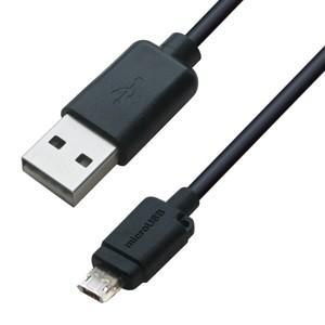 USB充電&同期ケーブル 1.2m リバーシブル 【microUSB】(AJ-514)|kashimura
