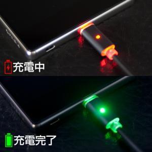 USB充電&同期ケーブル 1.2m インジケータ付 【microUSB】(AJ-524)|kashimura