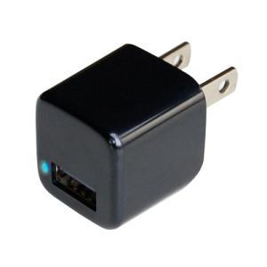国内最小級サイズ!AC/USB充電器 1A【ブラック】(AJ528)|kashimura