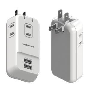 AC充電器 3.4A USB2ポート 3コンセント ホコリ防止/折りたたみプラグ(AJ530)|kashimura