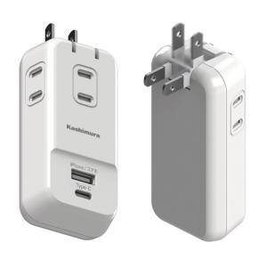 AC充電器 3.4A USB Type-Cポート+USB-Aポート 3コンセント ホコリ防止/折りたたみプラグ(AJ531)|kashimura