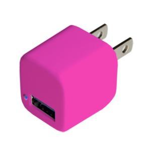 国内最小級サイズ!AC/USB充電器 1A【ピンク】(AJ544)|kashimura