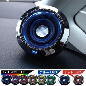 Bluetoothステレオスピーカー EQ MP3プレーヤー付(BL73)|kashimura