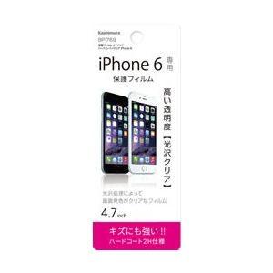 テレパッチiPhone6 ハードコート/クリア(BP-769)|kashimura