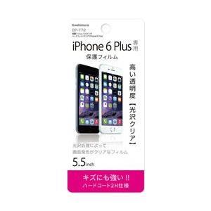 テレパッチiPhone6 Plus ハードコート/クリア(BP-772)|kashimura
