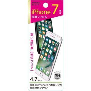 保護フィルム 4.7インチ ハードコート/クリア iPhone7/iPhone8(BP-777)|kashimura