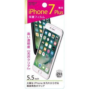 保護フィルム 5.5インチ ハードコート/クリア iPhone7 Plus/iPhone8 Plus(BP-781)|kashimura