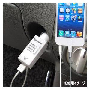 FMトランスミッター 4バンド USB端子付【ホワイト】(KD-147)|kashimura