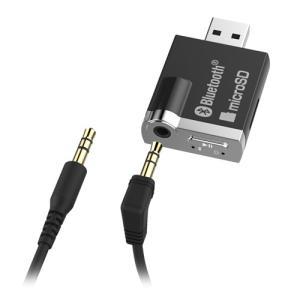 Bluetooth ミュージックレシーバー USB【MP3プレーヤー付】(KD190)|kashimura