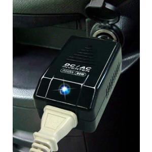 車内で使えるACコンセント 80W(KD-63)|kashimura