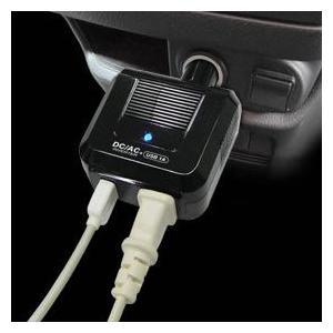 車内で使えるACコンセント 80W+USB出力1A付(KD-90)|kashimura