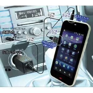 microUSB+φ3.5ステレオピン 充電機能付AUXケーブル(スマートフォン専用)(KD-92)|kashimura