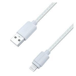 USB充電&同期ケーブル 1.2m STRONG【Lightning】(KL-46)|kashimura