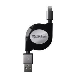USB充電&同期ケーブル リール式 80cm スペースグレイ【Lightning】(KL-49)|kashimura