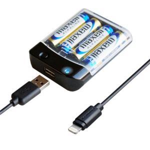 電池式充電器 1A【Lightningケーブル付】(KL62) kashimura