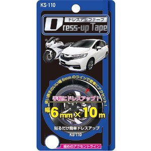 ドレスアップテープ【ブルー】6mm(KS-110)|kashimura