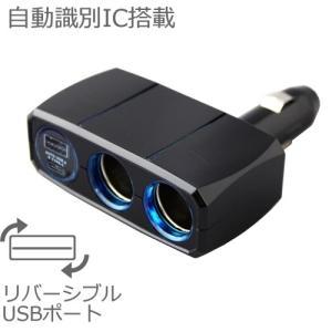 2連ダイレクトソケット USB Power Delivery規格対応 9V2A/リバーシブルUSB 合計最大105W (KX215) kashimura