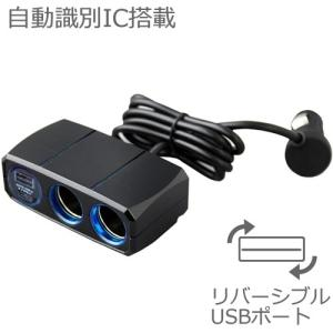 2連セパレートソケット USB Power Delivery規格対応 9V2A/リバーシブルUSB 合計最大105W (KX216) kashimura
