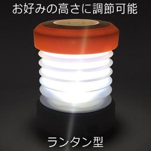 LEDランタン コンパクトストレッチ 100ルーメン(LL-9)|kashimura
