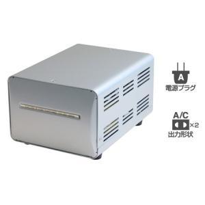カシムラ大容量変圧器(220V〜240V:2000W/100V:1500W)送料無料(NTI151)|kashimura