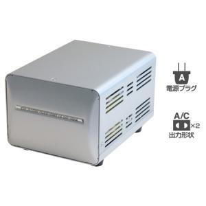 カシムラ大容量変圧器1500W(100V⇔220V〜240V)送料無料(NTI20)|kashimura