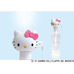 ペットボトル式加湿器2【ハローキティ】(TK-28)|kashimura