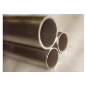 アルミパイプ 外径φ50x厚みt2.0×長さ1000mm(ZR-102)|kashimura