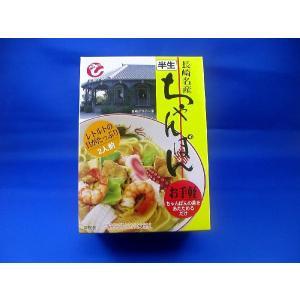 お手軽ちゃんぽんグラバー【具入り】(常温/2人前入)|kashuen-moricho