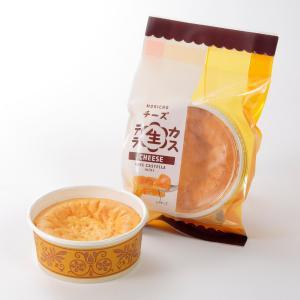 生カステラmini(チーズ) 【カステラ・冷凍配送】|kashuen-moricho