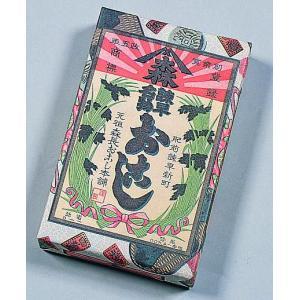 復刻版黒おこし|kashuen-moricho|05