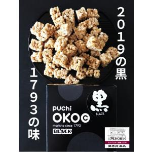 Puchi OKOC BLACK(ぷちおこしーぶらっく) |kashuen-moricho|03