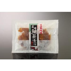 長崎鯛茶漬け3個セット(醤味:ひしおあじ)【冷凍配送】|kashuen-moricho|03