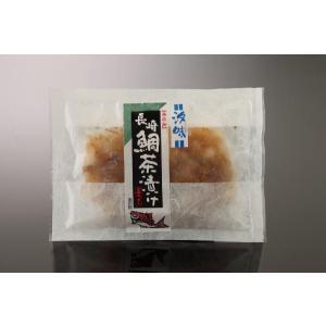 長崎鯛茶漬け3個セット(汐味:うしおあじ)【冷凍配送】|kashuen-moricho|03