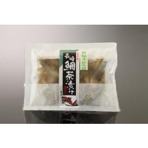 長崎鯛茶漬け3個セット(柚子風味:ゆずふうみ)【冷凍配送】|kashuen-moricho|03