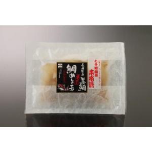 長崎鯛めしの素(切身2合用)【冷凍配送】|kashuen-moricho|03