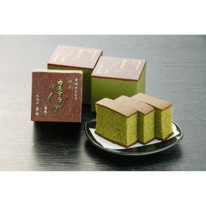 カステラ ざんまい(参枚) 抹茶3 枚カット入 長崎|kashuen-moricho