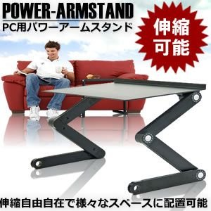 パソコンを 自由な角度から使用 観賞できるパソコンスタンド KZ-T6 即納|kasimaw