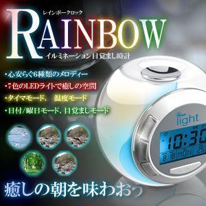 レインボークロック イルミネーション 温度 7色 LEDライト カレンダー KZ-L-CLOCK 予約|kasimaw
