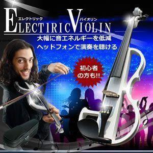 エレクトリック バイオリン 大幅に音エネルギーを低減  !!! ヘッドフォンで演奏を聴ける 初心者の方も気軽に演奏 KZ-SAIBAN 即納|kasimaw