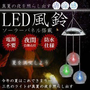 ソーラーライト ガーデン KZ-LED-TIRIN 即納|kasimaw